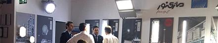 حضور مازی نور در دهمین نمایشگاه تخصصی نفت،گاز،پالایش و پتروشیمی استان بوشهر – منطقه عملیاتی عسلویه